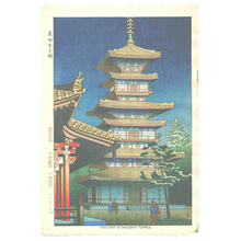 Fujishima Takeji: Twilight in Yakushiji Temple - Japanese Art Open Database