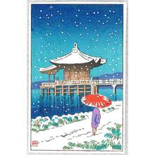 藤島武二: Ukimi-do - Japanese Art Open Database