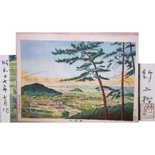Fujishima Takeji: Unknown view of plains - Japanese Art Open Database