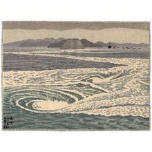 Fujishima Takeji: Whirlpools at Naruto - Japanese Art Open Database