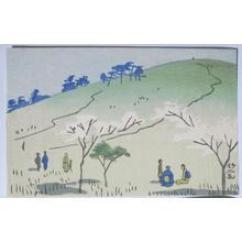 Fujishima Takeji: Wakakusayama — 若草山 - Japanese Art Open Database