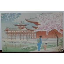 Fujishima Takeji: Heian-Ji Temple in Spring - Japanese Art Open Database