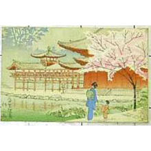 藤島武二: Heian-Ji Temple in Spring - Japanese Art Open Database