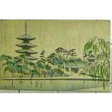 藤島武二: Nara Sarusawa Pond — 猿沢の池 - Japanese Art Open Database
