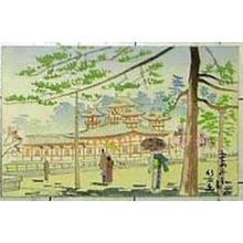 Fujishima Takeji: Temple or Shrine - Japanese Art Open Database