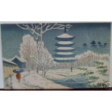 藤島武二: Unknown pagoda temple in winter - Japanese Art Open Database