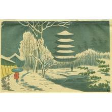 Fujishima Takeji: Unknown pagoda temple in winter - Japanese Art Open Database