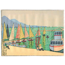 藤島武二: Hamaotsu Yacht Harbor — 浜大津 - Japanese Art Open Database