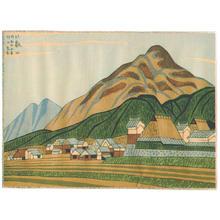 Fujishima Takeji: Mt Hiei - Hieizan - Japanese Art Open Database