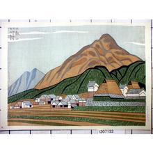 Fujishima Takeji: Mt Hiei - Hieizan - Japanese Art Open Database