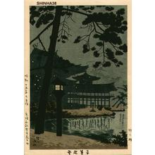 Fujishima Takeji: Fireflies at Byodo-In Temple — 平等院蛍 - Japanese Art Open Database