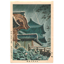 藤島武二: Heavy Showers at Higashi-hongan-ji Temple - Japanese Art Open Database