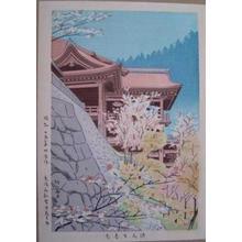 藤島武二: Kiyomizudera in Spring — 清水寺春色 - Japanese Art Open Database