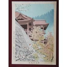 Fujishima Takeji: Kiyomizudera in Spring — 清水寺春色 - Japanese Art Open Database