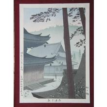 Fujishima Takeji: Sennyuji Temple — 泉涌寺 - Japanese Art Open Database