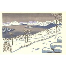 Fujishima Takeji: Hokkaido Kussharoko — 北海道屈斜路湖 - Japanese Art Open Database
