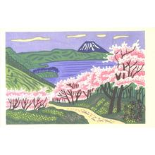 Fujishima Takeji: Hokkaido Touyako- Lake Toya — 北海道洞爺湖 - Japanese Art Open Database