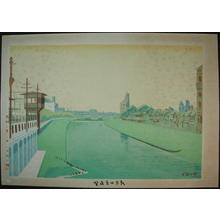Fujishima Takeji: Distant view of Shijo in the early morning — 朝方四条遠望 - Japanese Art Open Database
