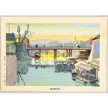 Fujishima Takeji: Evening Glow at Fushimi Kyobashi Bridge — 伏見京橋夕映え - Japanese Art Open Database