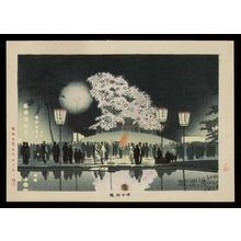 Fujishima Takeji: Cherry Blossoms at Maruyama Park — 円山夜桜 - Japanese Art Open Database