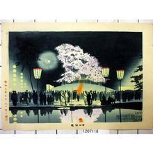 藤島武二: Cherry Blossoms at Maruyama Park — 円山夜桜 - Japanese Art Open Database
