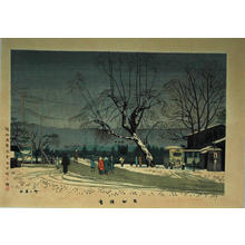 Fujishima Takeji: Light Snow at Demachi — 出町淡雪 - Japanese Art Open Database