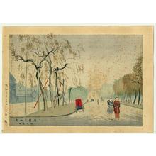 Fujishima Takeji: Unread - Willow Park - Japanese Art Open Database