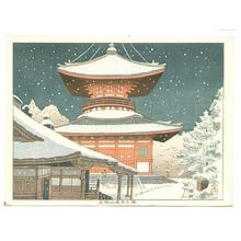 Fujishima Takeji: Nemoto Big Pagoda at Mt. Koya — Koyasan Nemoto Ohto - Japanese Art Open Database