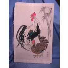 Ashikaga Shizuo: ROOSTER AND HEN - Japanese Art Open Database