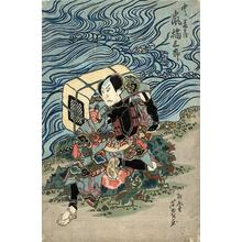 芦幸: Actor on the Seashore - Japanese Art Open Database