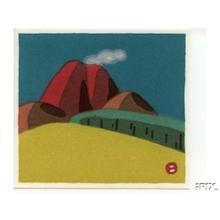 Azechi Umetaro: A Volcanic Mountain - Japanese Art Open Database