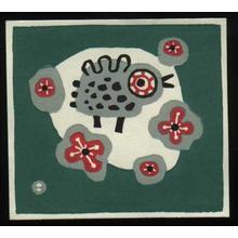 Azechi Umetaro: Bird and Flowers - Japanese Art Open Database