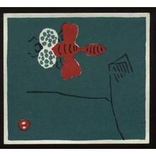 Azechi Umetaro: Flying insect - Japanese Art Open Database