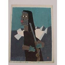 Azechi Umetaro: Hunter and Rifle - Japanese Art Open Database