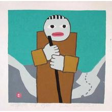 Azechi Umetaro: Man Who Returned From the Summit - Japanese Art Open Database