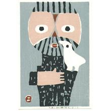 Azechi Umetaro: Mman and a white bird - Japanese Art Open Database