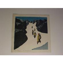 Azechi Umetaro: Mountain Scene - Japanese Art Open Database