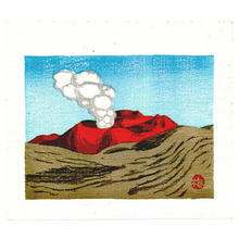 Azechi Umetaro: Mt. Aso in the Kyushu Island - Japanese Art Open Database