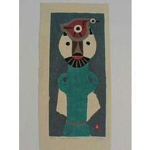 Azechi Umetaro: Red Bird - Japanese Art Open Database