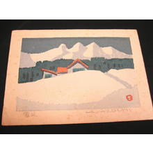 Azechi Umetaro: Snow Mountain — 雪山 - Japanese Art Open Database