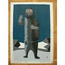 Azechi Umetaro: Stand on the snow gorge - Japanese Art Open Database