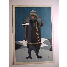 Azechi Umetaro: Top of the Mountain - Japanese Art Open Database