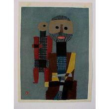 Azechi Umetaro: Two Mountain Men — 二人の山男 - Japanese Art Open Database