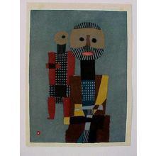 Azechi Umetaro: Two Mountain Men — 二人の山男 - Japanese Art Open Database