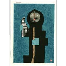 Azechi Umetaro: Unknown- Mountain Man Holding Bird - Japanese Art Open Database