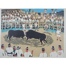 Azechi Umetaro: Fighting Bulls in Iyo - Japanese Art Open Database