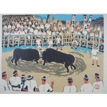 Azechi Umetaro: Fighting Bulls in Iyo - Japanese Art Open Database