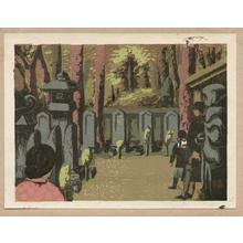 Azechi Umetaro: Graveyard of Sengakuji - Japanese Art Open Database
