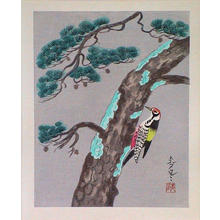 大野麦風: Unknown - bird, winter, tree - Japanese Art Open Database