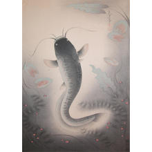 Bakufu Ohno: Catfish — なまず (Namazu) - Japanese Art Open Database